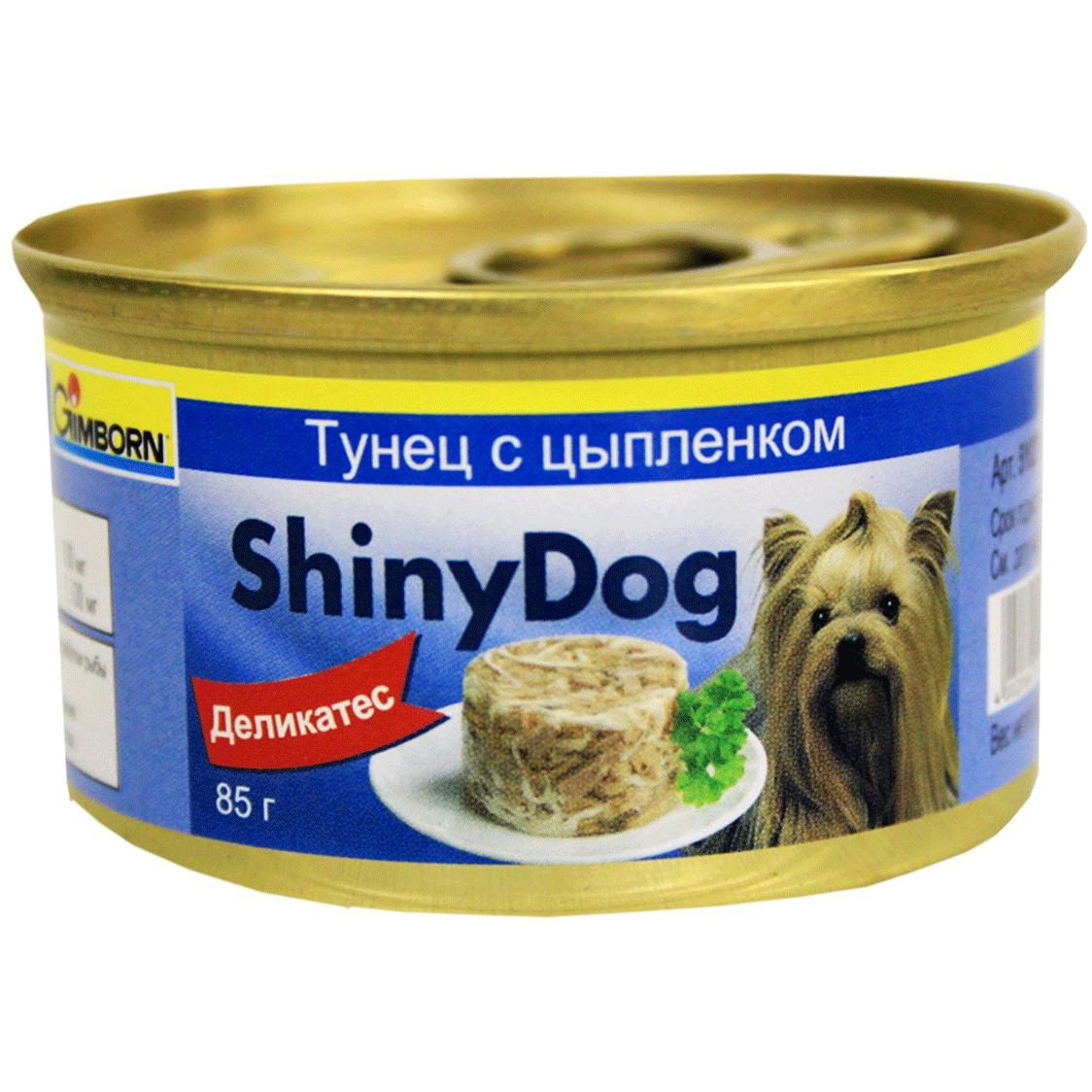 Gimborn Shiny Dog тунец/цыпленок 85г