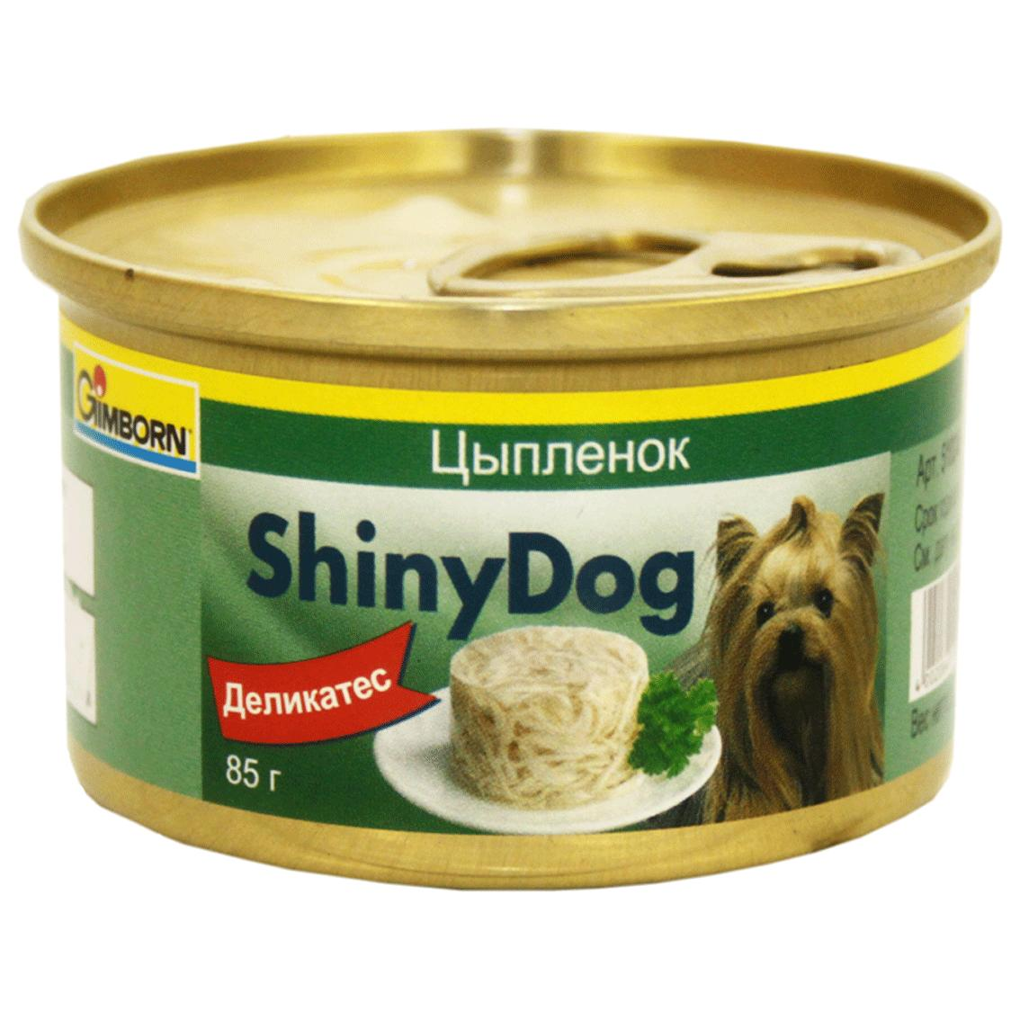 Gimborn Shiny Dog цыпленок 85г